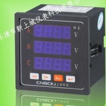 QP453浙江特价产品浙江智能配电仪表QP453