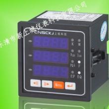 供应PD194E-2S4智能参数测量仪