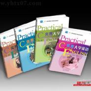 励志少儿农业人物传记儿童绘本图书图片