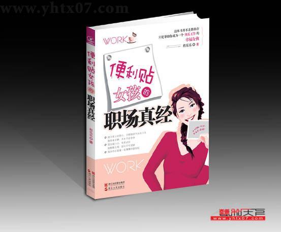 北京日月百川图书公司