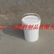 16L涂料桶图片
