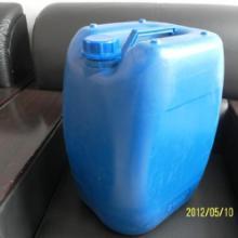 供应25升化工桶 25L塑料桶 25升小口扁方桶 出口 商检 危包证