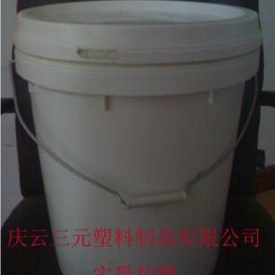 18L涂料桶图片