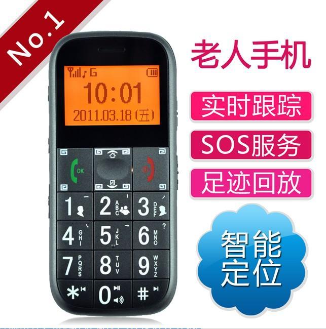 老人手机排行榜10强中兴老人手机天语老人手机