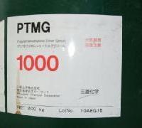 聚四氢呋喃醚PTMEG