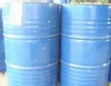 供应1-5-二氯戊烷