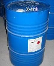 供应D40溶剂油