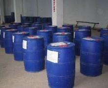 供应叔十二烷硫醇