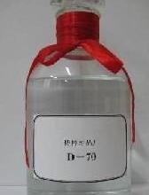 供应环保型-D60溶剂油