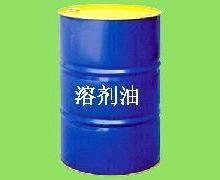 供应1000芳烃溶剂油