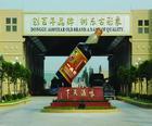 宜春市袁州区东古调味品商行