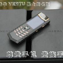 供应威图手机