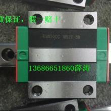 供应RGH45CA滚动导轨,RGH45CA直线导轨,RGH45CA