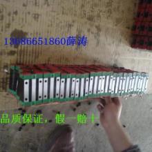 供应RGW45HC滚动导轨,RGW45HC滑块,上银滚动导轨