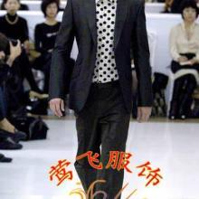 上海定做西服哪里定做西装上海莺飞服饰定做西装图片