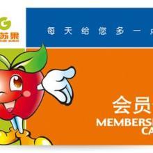 北京智能卡厂家,ID卡制作流程,北京ID卡制作生产批发