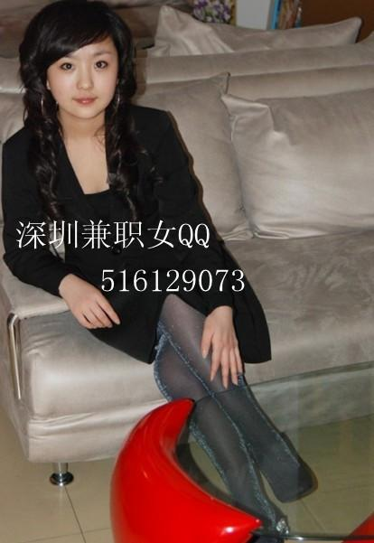 紫霞个人经营生产供应深圳兼职女qq516129073
