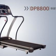 供应英派斯DP8800电动跑步机高端英派斯跑步机专卖家用国产跑步批发