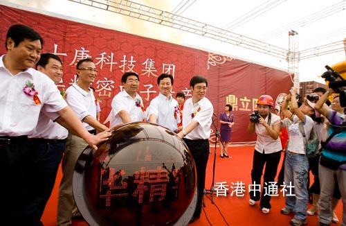 北京富士康招聘网:富士康内部直招的网上招聘是真的还是假的?