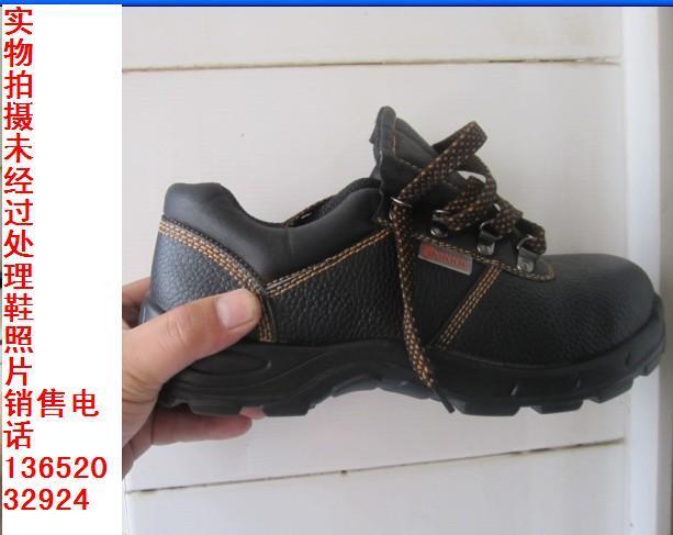 供应天津安全鞋天津防砸鞋安全鞋厂销售
