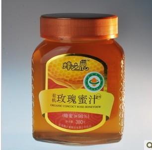 供应蜂之巢玫瑰蜜汁——蜜中贵妇蜂之巢玫瑰蜜汁蜜中贵妇