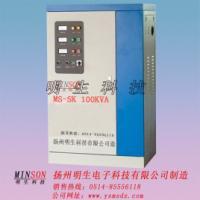 大功率电源可控硅电源生产, 大功率可控硅电源价格, 扬州大功率可控硅电源厂家