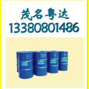 D65环保型溶剂油/D60图片