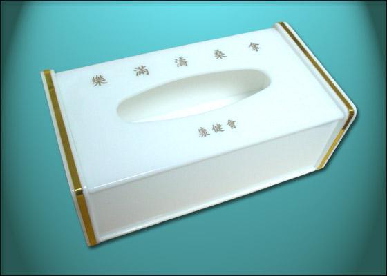供应亚克力有机玻璃纸巾盒,面巾纸盒厂家直销图片