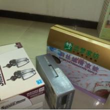 供应各种音响厂包装设计彩盒批发