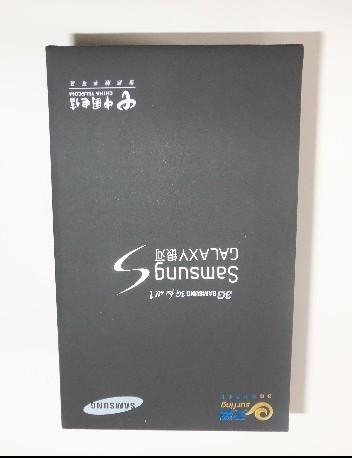 供应手机盒品牌手机盒