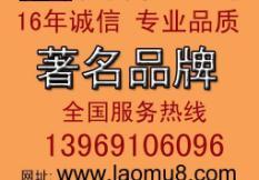 麦肯咨询(中国)有限公司简介