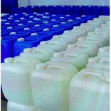 供应磷化除锈化工产品