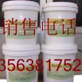 供应防水材料膏体SBS