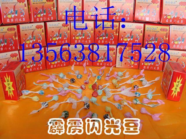 供应春节最受欢迎的玩具