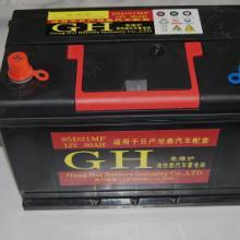 供应宁波干荷汽车蓄电池-免维护蓄电池寻求代理商图片
