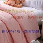 手工丝绵被的报价100的桑蚕丝图片