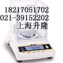 DJ-V500A,DJ-V320A,DJ-V300A,电子天平D批发