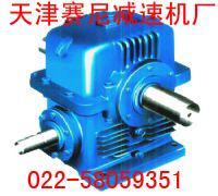 供应蜗轮减速机/天津蜗轮减速机厂