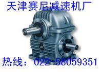 供应CWU减速机/CWU蜗轮减速机