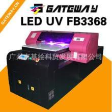 供应眼镜框UV打印机