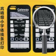 高精Iphone5手机壳喷绘机图片