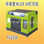 环保墨水环保UV打印机万能彩色UV图片