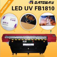 供应UV打印机批发