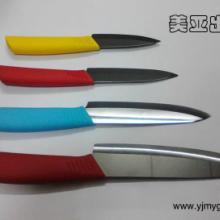 供应镜面陶瓷刀