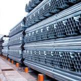 供应镀锌管钢管北京镀锌管现货