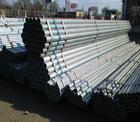 供应镀锌管北京镀锌管价格低镀锌管质量好北京盛德鑫镀锌管规格全