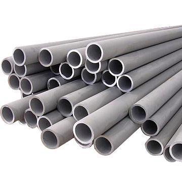 供应承钢钢管无缝钢管北京无缝管现货电话18910367770