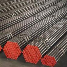 供应北京焊管厂家直销规格全价格优北京盛德鑫钢材商贸有限公司