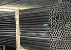 供应钢管厚壁小口径无缝钢管北京无缝管现货供应无缝钢盛德鑫无缝管