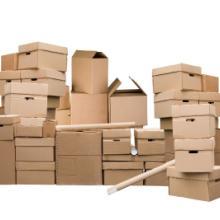 供应运输包装件ISTA测试包装测试运输包装检测